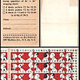 31. Humbug Xmas Wrapping Paper (Dec 1957)